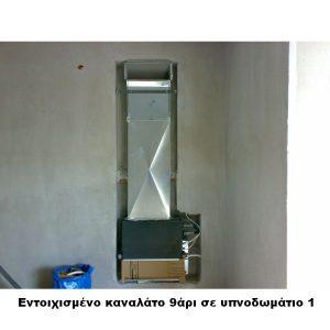 Rakitzisclima-Κλιματισμός-Συντηρήσεις-Επισκευές-Βόλος-Ψυκτικές-Εργασίες-Volos-Βολος-Ψυκτικός-Κλιματιστικά- vacuum-cleaner-dust-bags-σακούλες-ηλεκτρικής-σκούπας- φίλτρα-νερού-water-filter- Rakitzis-ρακιτζής-ρακιτζης-ρακιντζής-ρακιντζης-κλίμα-κλιμα-clima